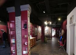 Kiezmuseum